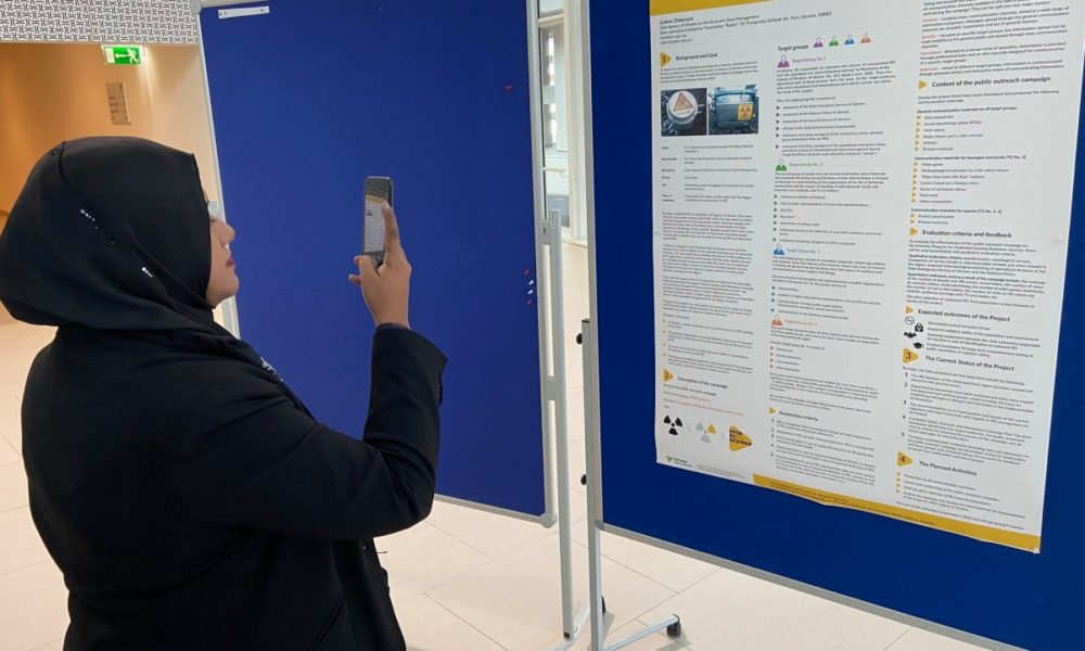 """The Project """"Public Outreach Campaign on Amnesty of Orphaned IRS"""" at IAEA conference"""