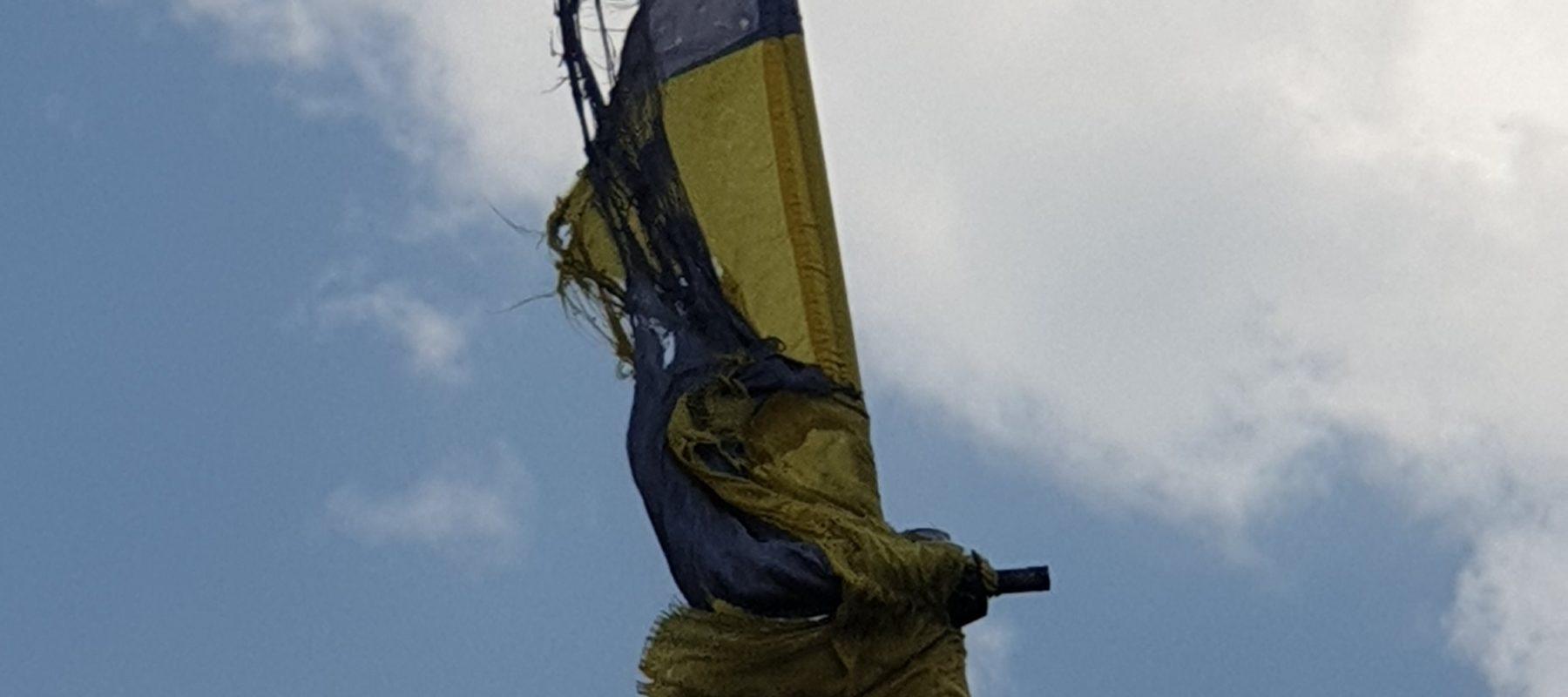 Флаг на крыше. Припять