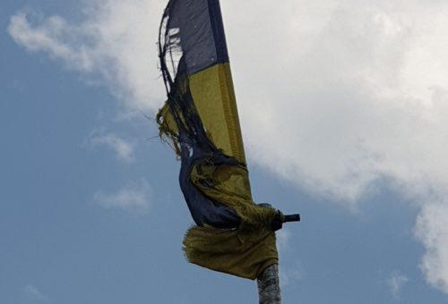 Прапор на даху. Прип'ять