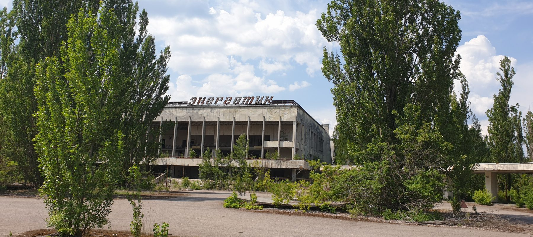 Pripyat «Energetic»