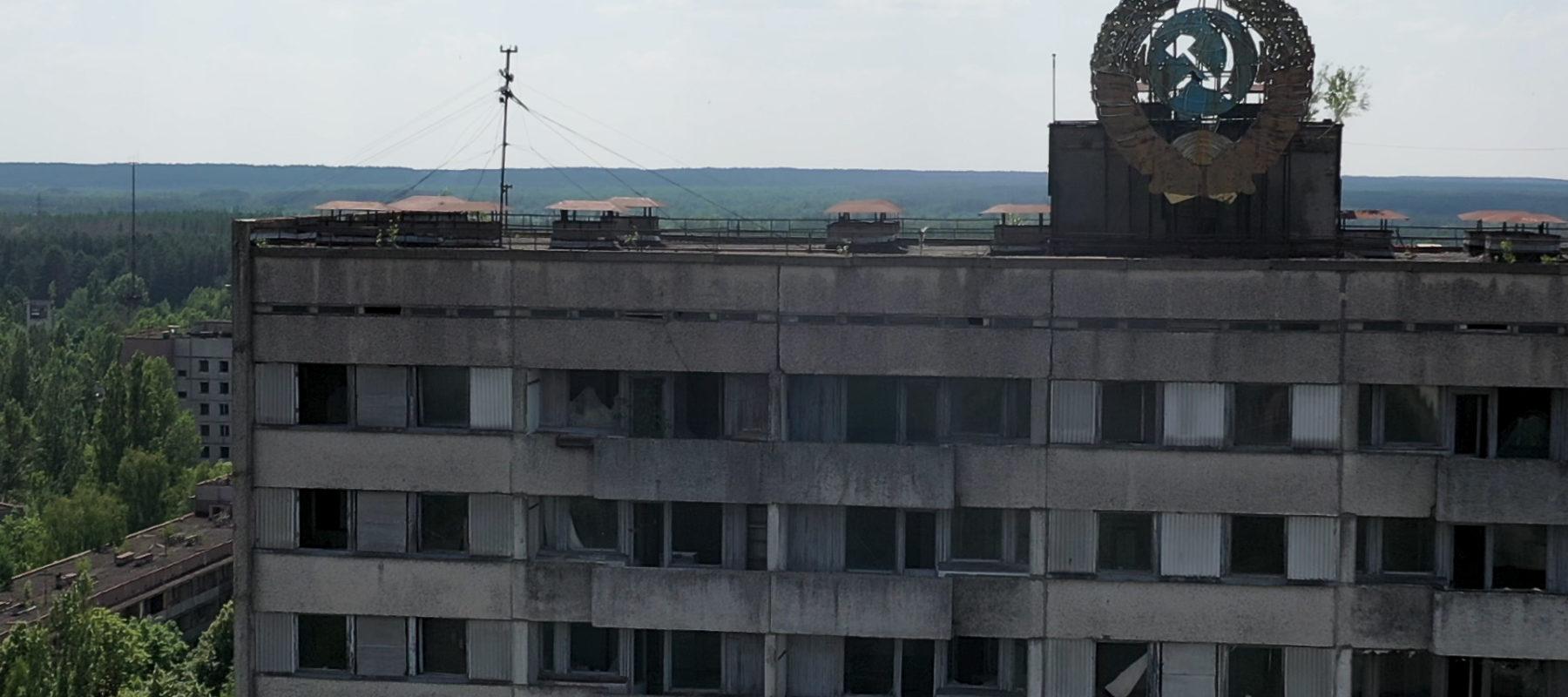 Pripyat. Еmblem
