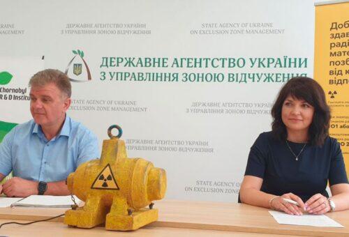 Інформаційна кампанія «КРОК до Безпеки» стартувала у пілотній Дніпропетровській області