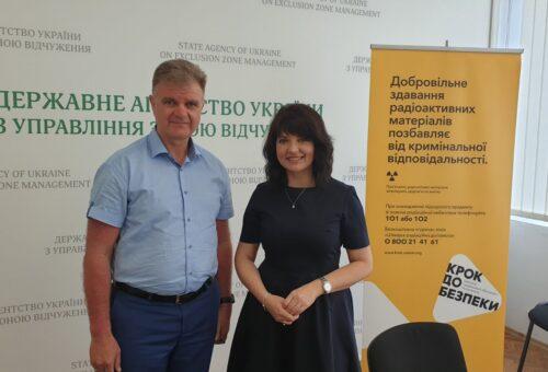 Проект «Інформаційна кампанія про  Програму амністії джерел іонізуючого випромінювання» стартував у пілотній Дніпропетровській області