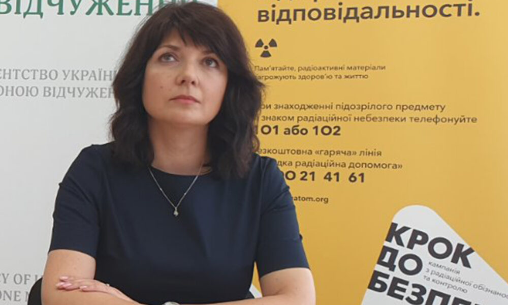 """The main goal is to get across to citizens the idea of safe handling and conscious response to the facts of detecting IRS, – the Project Manager of the project """"KROK do Bezpeky"""" Olena Salnyk said"""
