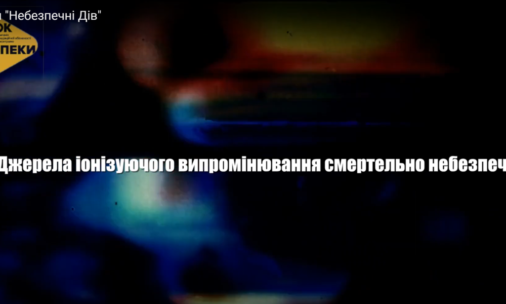 "10,000 viewers have watched the premiere of film ""Dangerous IRSs"" on TV Channel 34 in Dnipro city"