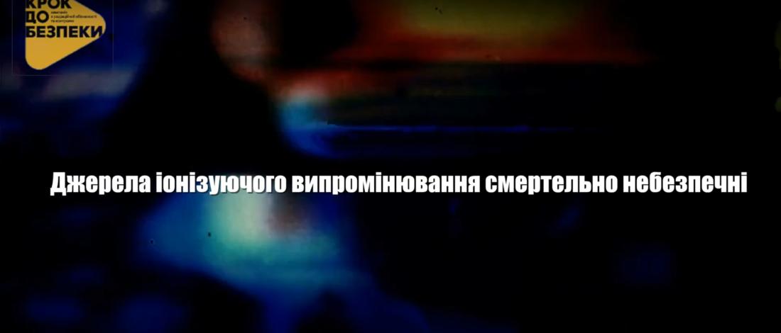 10 тисяч глядачів подивилися прем'єру  фільму «Небезпечні ДІВи» на 34 телеканалі м. Дніпро