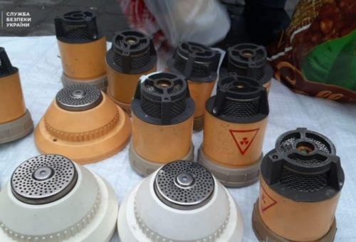 The Security Service of Ukraine detained a seller of radioactive materials in Lviv