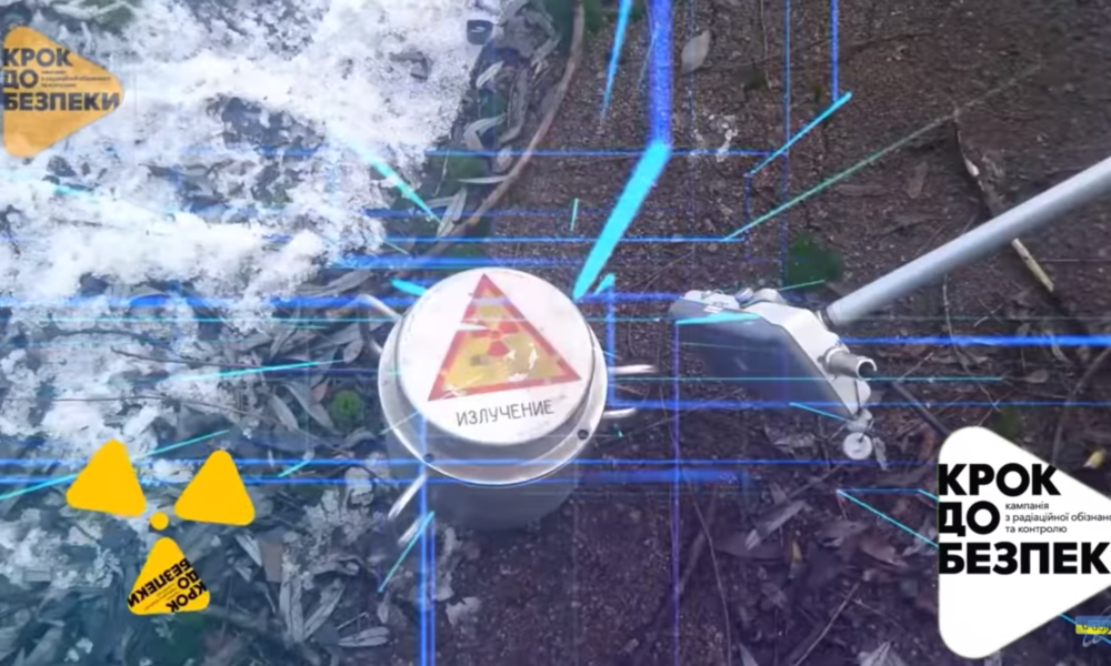 Вебінар з питань радіаційної безпеки та джерел іонізуючого випромінювання